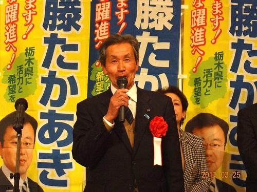 斉藤たかあき後援会<春のつどい2017>議員活動10周年記念!16