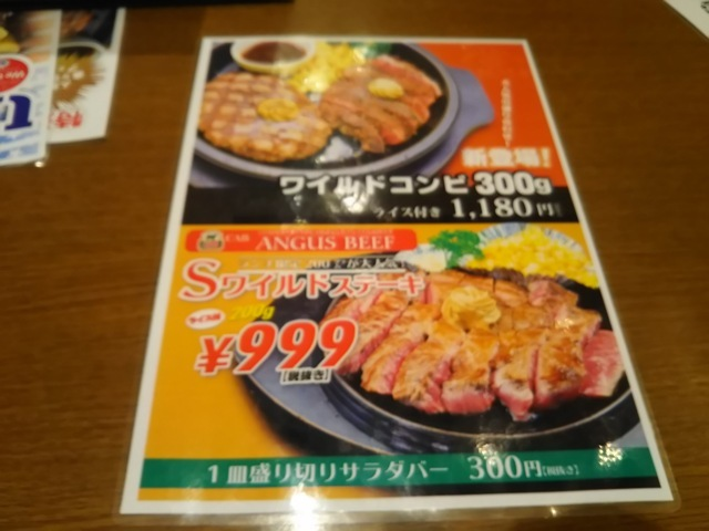 DSC_0342-1.jpg