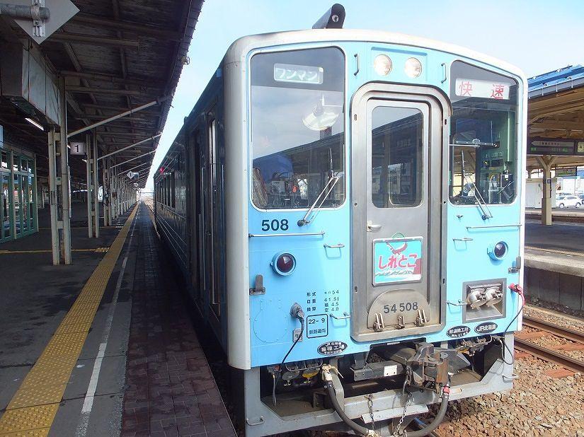 DSCF0078-1.jpg