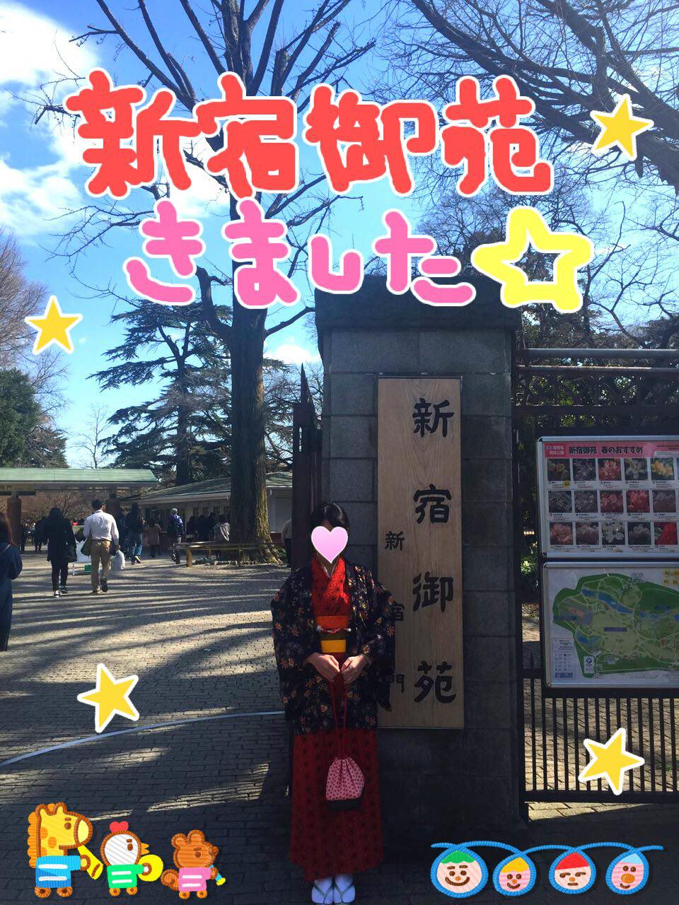 photo_2017-03-11_22-36-40.jpg