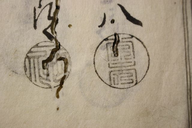 印相体・開運印鑑の無い素晴らしい時代の手彫り印鑑