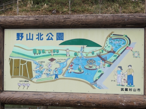 20170401・野山北公園1-09・大