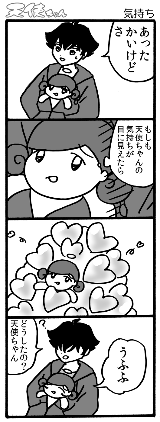 20170226000603a2b.png