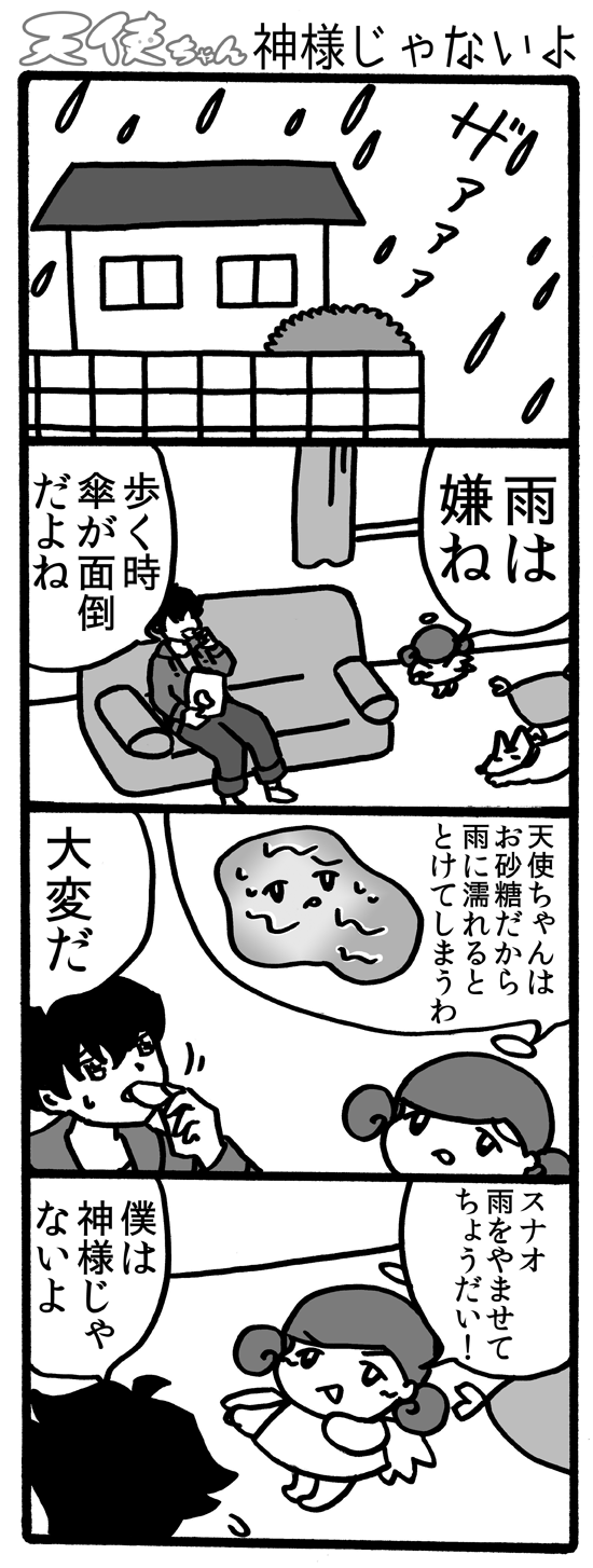 20170507145553ab6.png