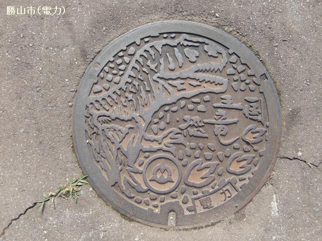 katuyama05.jpg