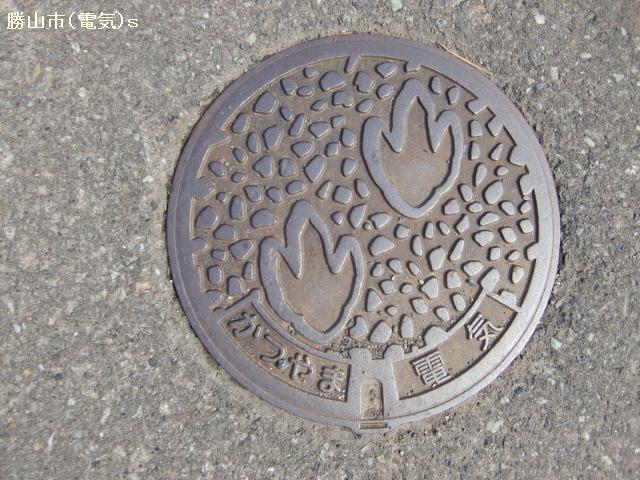 katuyama08.jpg