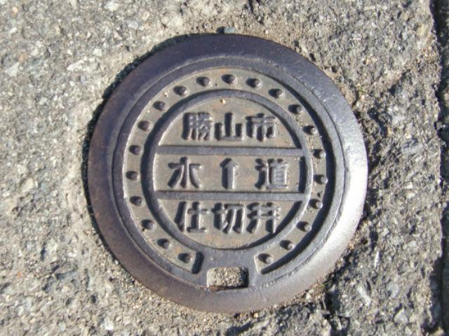 katuyama14.jpg