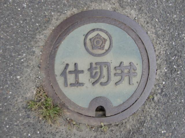mikata04.jpg