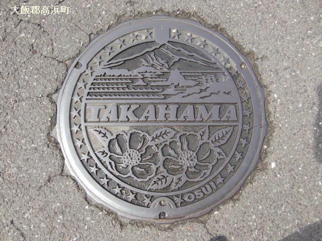 takahama02.jpg