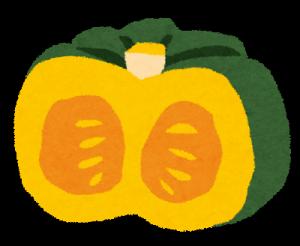野菜、かぼちゃ