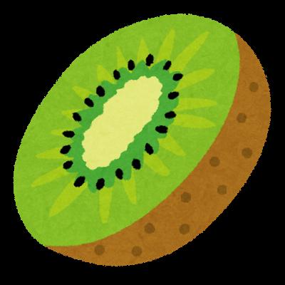 果物、キウイフルーツ