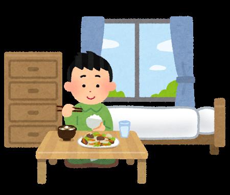 一人暮らし、ご飯
