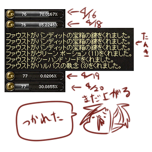 LV2.png