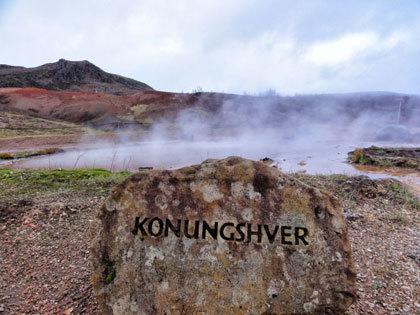 アイスランドの間欠泉