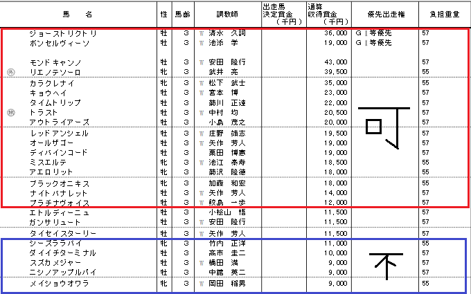 NHKMC.png