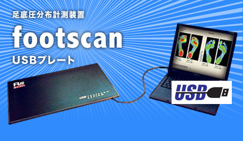 footscan_top_usb_01.jpg