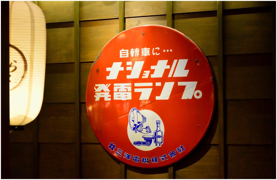 梅田夜景・助手3