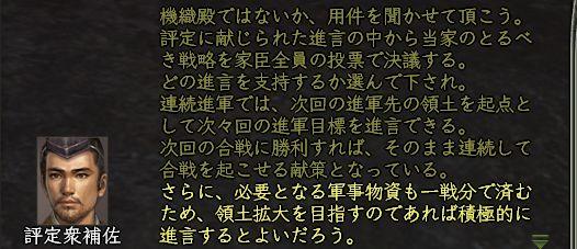 renzokushingun-1.jpg