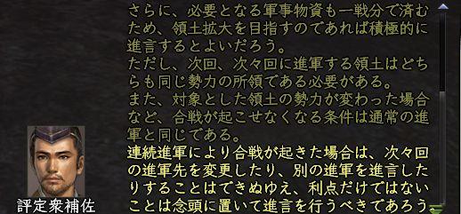 renzokushingun-2.jpg