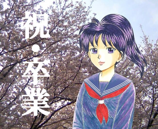 神宮陽子(卒業シーズン)