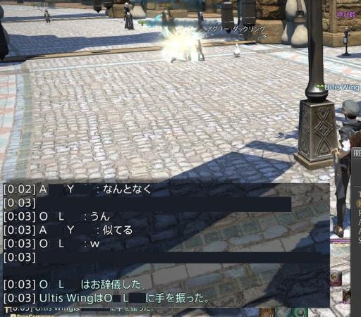 WS13080a.jpg