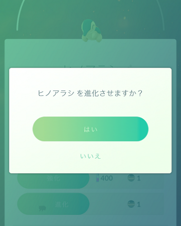 2017 0217 ポケモン2
