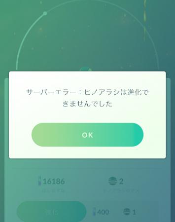 2017 0217 ポケモン3