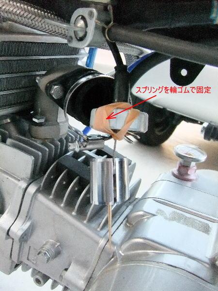 carburetorchange3.jpg