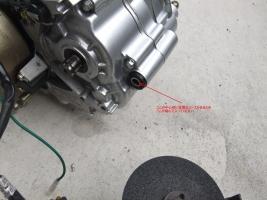 enginechange8.jpg
