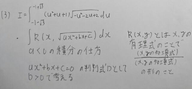 20170416032610fa4.jpg
