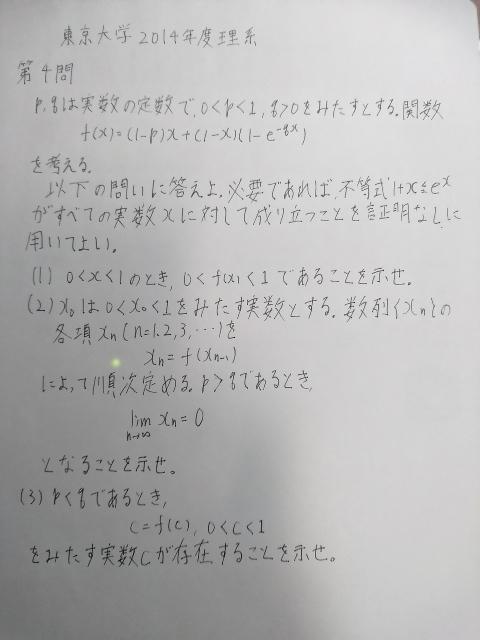 20170419010355dc9.jpg