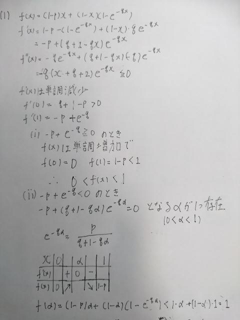 20170419010357e29.jpg
