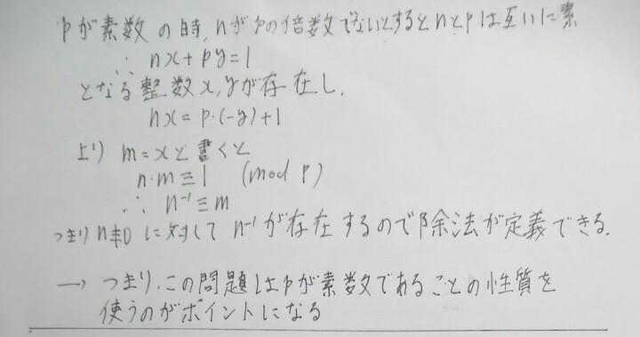 20170423130314a26.jpg