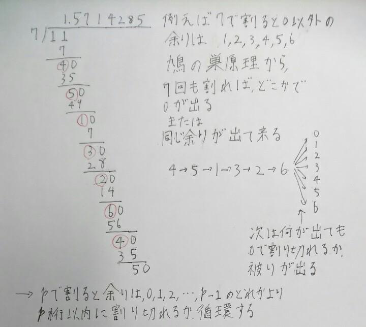20170423130436e17.jpg