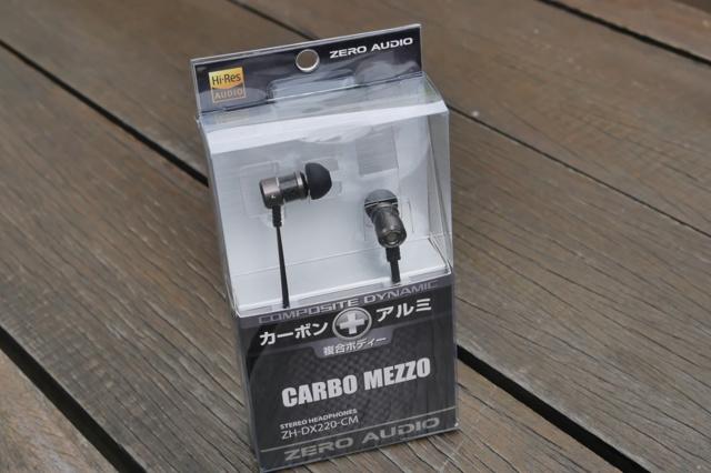 CARBO_MEZZO_02.jpg