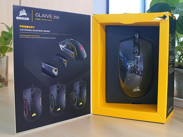 GLAIVE_RGB_04.jpg