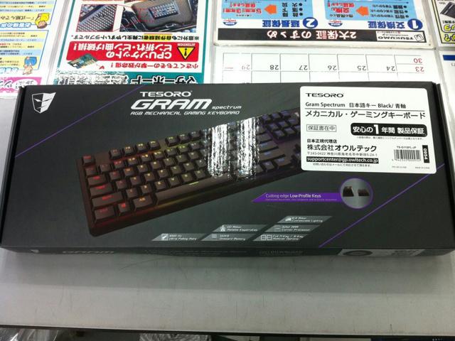 Mouse-Keyboard1704_03.jpg