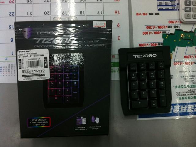 Mouse-Keyboard1704_03c.jpg