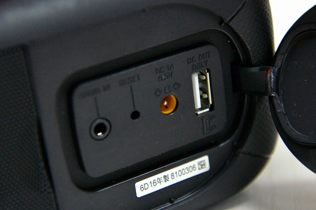 SRS-XB40_04.jpg