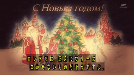 ロシアの正月