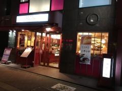 ベローチェ 福岡国体道路店