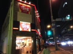 すき家 福岡渡辺通五丁目店