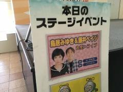 福岡競艇場 レストラン