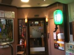 まぐろやナポレオン 赤坂店
