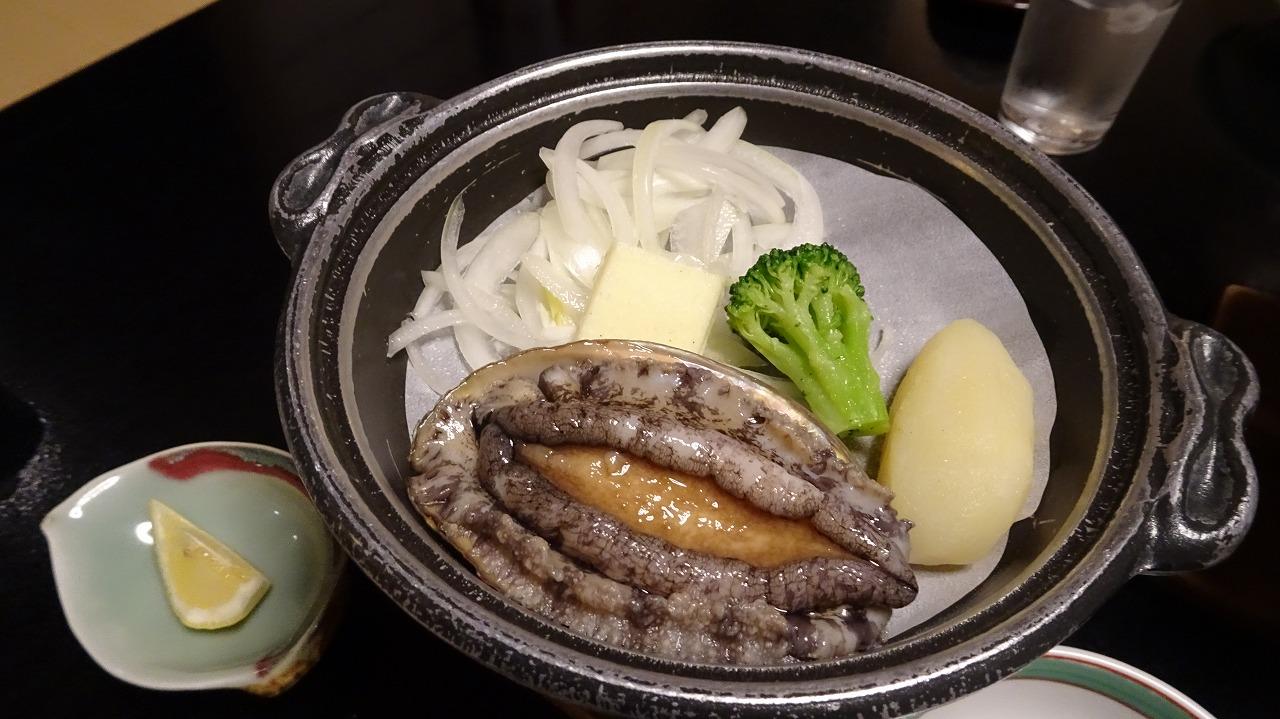 熱川館 食事・感想編 (2017年2月)