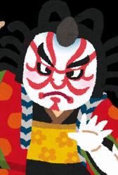 japan_kabuki-1.png