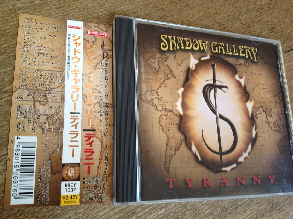 Shadow Gallery / Tyranny - ギ...