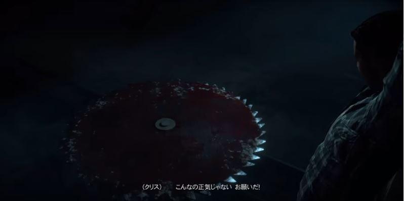 「Until Dawn -惨劇の山荘-」惨劇シーン1