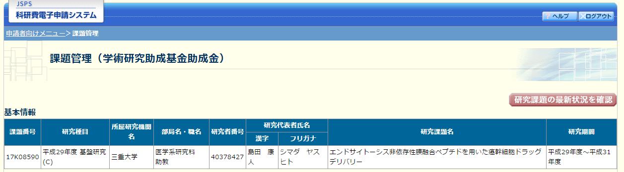170403Screenshot_1.png