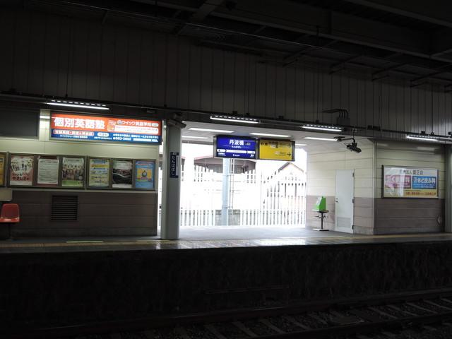 DSCN5359.jpg